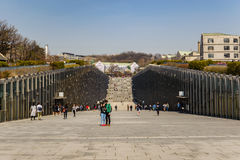 Ewha Woman University, Seoul Stock Photos