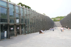 Ewha Womans University in Seoul, South Korea Stock Images