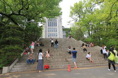 Ewha Womans University in Seoul, South Korea Stock Photography