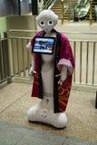 Ewidencyjny robot przy wejściem agencja podróży w Kanazawa obrazy royalty free