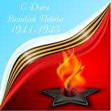 Ewiges Feuer, Band St- George` s, russischer Feiertag am 9. Mai, Victory Day Eine Grußkarte, ein Tag des Gedächtnisses Lizenzfreies Stockfoto
