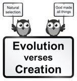 Ewolucja wersetów tworzenie ilustracja wektor