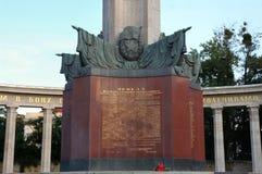 Exército vermelho em Schwarzenbergplatz, Viena, Áustria Imagens de Stock Royalty Free