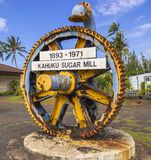 Ex Kahuku Sugar Mill Fotografia Stock Libera da Diritti