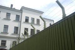 Ex-KGB prison, Vilnius, Lithuania Stock Image