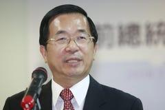Ex-président Chen Shui-bian de Taiwan Images libres de droits