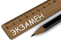 exam Régua etiquetada na língua de russo ilustração do vetor