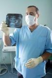Examen dentaire Images libres de droits