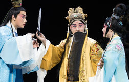 "Examine a man's language and observe his countenance-Royal Garden-Jiangxi opera ""Red pearl"" Stock Photography"