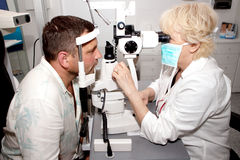 Examining In Ophthalmology Clinic Stock Photo