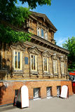 Example of 19th-century wooden building Royalty Free Stock Photography