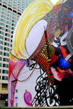 Example of bright and colorful street art, Boston,Mass, October,2014 Royalty Free Stock Images