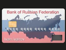 The example of Russian banking credit card. Stock Photography