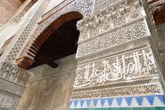 Examples of Moroccan architecture Royalty Free Stock Images