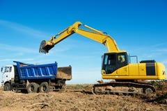 Excavator loader at work Royalty Free Stock Image