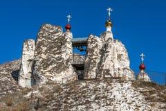 Excave el templo en honor de la imagen del salvador fotografía de archivo libre de regalías