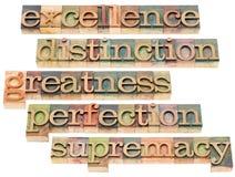 Excellence, grandeur et perfection images libres de droits