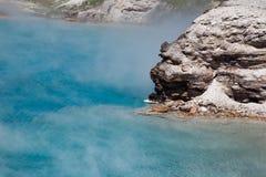 Excelsior Geyserkrater, Yellowstone Royaltyfria Foton