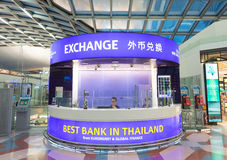 Exchange booth in Suvernabhumi airport Stock Photography