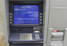 Exchange currency machine. And inscriptions on the screen with exchange rates stock images