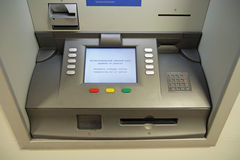 Exchange currency machine Royalty Free Stock Photos