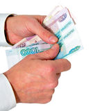 Exchange rubles. Exchange sale purchase cashing in rubles Stock Photos