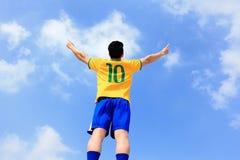 Excited человек Бразилии Стоковые Изображения
