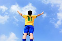 Excited brazil man Stock Images