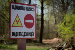 The exclusion zone of the Chernobyl NPP in the Gomel region (Belarus). Royalty Free Stock Photos