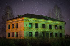 The exclusion zone of the Chernobyl NPP at night. Royalty Free Stock Photo