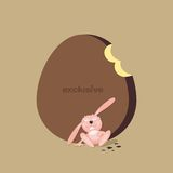 Exclusive_egg. Funny easter illustration with a cute bunny and his private egg Stock Images