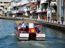 Excursion boat  in Malacca Stock Images