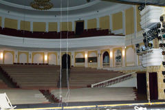 Excursion in Drama theatre in Kirov city Royalty Free Stock Images