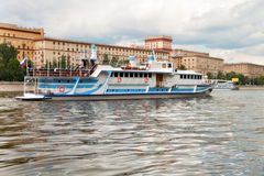 EXCURSION ON THE RIVER. Rest by the motor-ship on the rivers Stock Photography