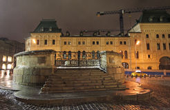 Execusion Place on Red Square, Moscow, by night. Stock Photography