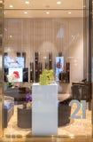 Executive lounge for Club 21 members at Emquatier, Bangkok, Thailand, Feb 3,2019 stock image