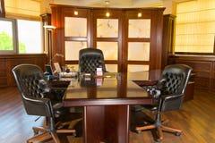 Executive office Royalty Free Stock Photo