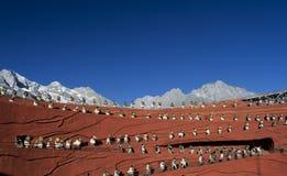 Executores na impressão Lijiang imagens de stock
