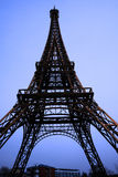 exemplaar van Eiffelturm Stock Afbeeldingen