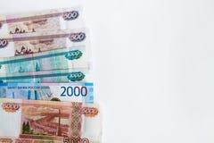 Exemplaarruimte met Russische roebelsbankbiljetten op een witte achtergrond stock fotografie