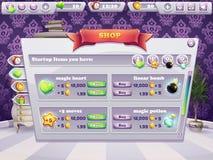Exemplet av shoppar fönstret för en dataspel Sälja objekt, hjälpmotorer royaltyfri illustrationer