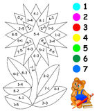 Exercícios para crianças - necessidades de pintar a imagem na cor relevante Imagem de Stock Royalty Free