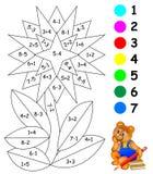 Exercices pour des enfants - les besoins de peindre l'image dans la couleur appropriée Image libre de droits