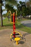 Exercise equipment. royalty free stock photo