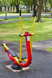 Exercise equipment. In pblic park Stock Images