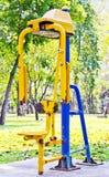 Exercise equipment Stock Photos