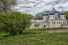 Exhaltation十字架, Yuriev修道院教会  免版税库存照片