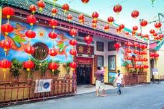 Exhibición china roja de las linternas Imágenes de archivo libres de regalías