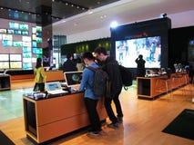 Exhibición de mercancía de Samsung de la Corea del Sur Imágenes de archivo libres de regalías