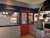 Exhibiciones en el museo ferroviario de Hong Kong en Tai Po imagen de archivo libre de regalías